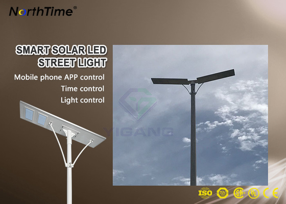 Trung Quốc High Power Energy Saving All In One Solar Street Light With Controller and Li Battery nhà máy sản xuất