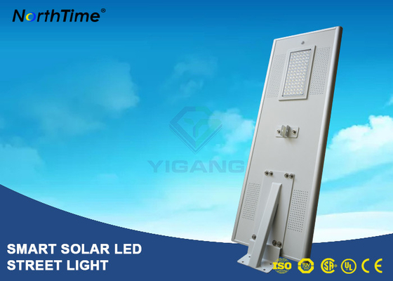 Trung Quốc 8000LM Wireless All In One Pole Solar Powered Road Lights With Bridgelux LED Chips nhà máy sản xuất